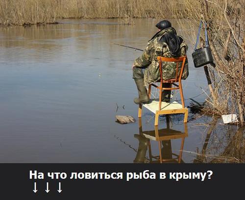 какая рыба ловится в середине марта
