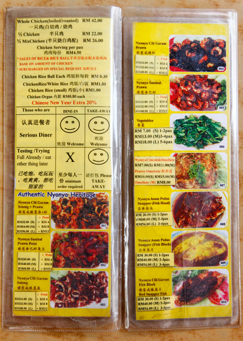 Ee Ji Ban Chicken Rice Menu