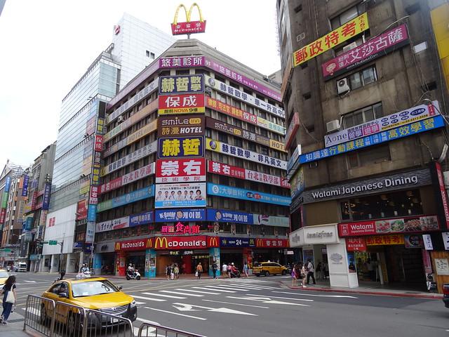 Taipei: ICG 2016