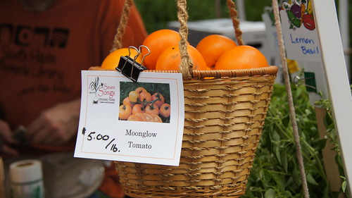 August 27, 2016 Mill City Farmers Market