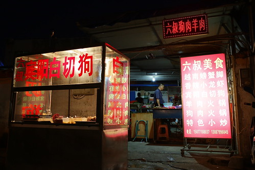 Dog meat stall