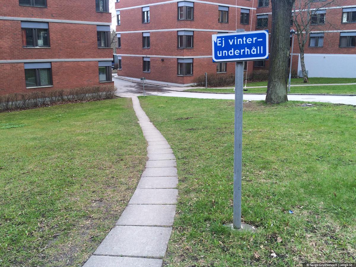 stockholm_sloyanka_4-19