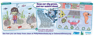 Green City, Clean Waters Art Contest: SEPTA Ad