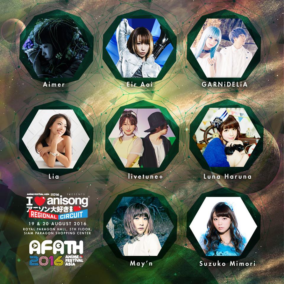 AFATH 2016 I LOVE ANISONG
