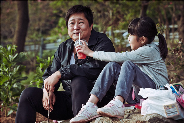 The Wailing Father Daughter Kwak Do-won