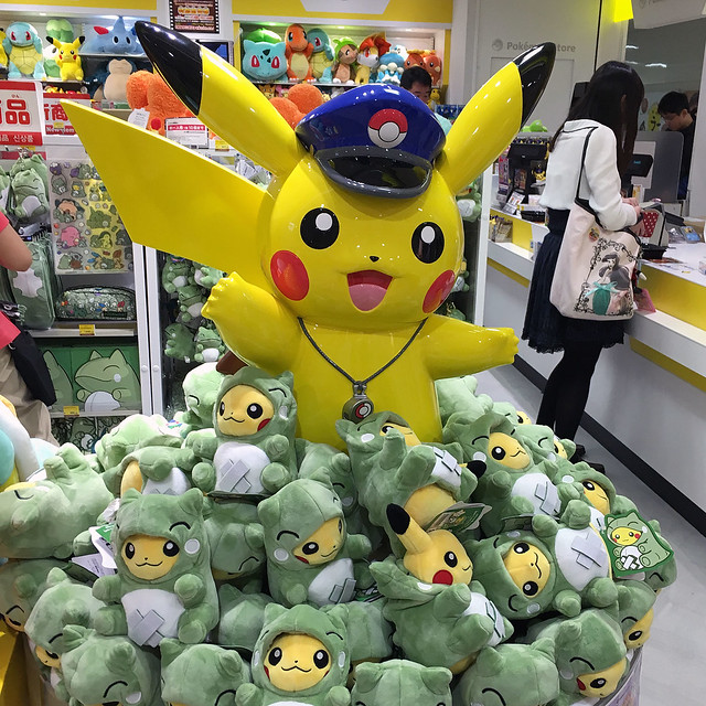 Pokemon Store at Tokyo Station