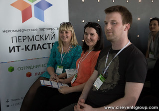 ADCAC&AIPBIT-2015 (Perm, 21.05) | by CIS Events Group