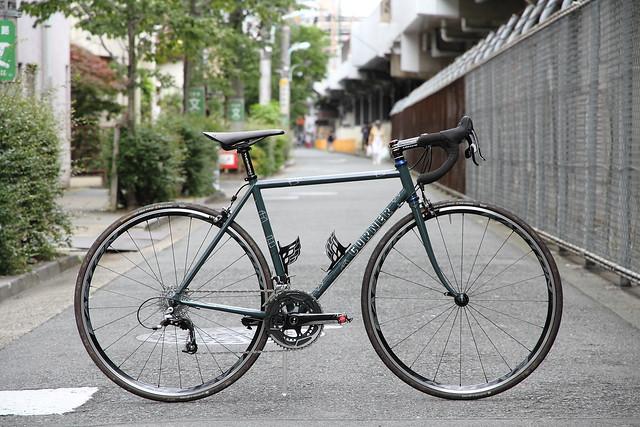 *CORNER BIKES* complete bike
