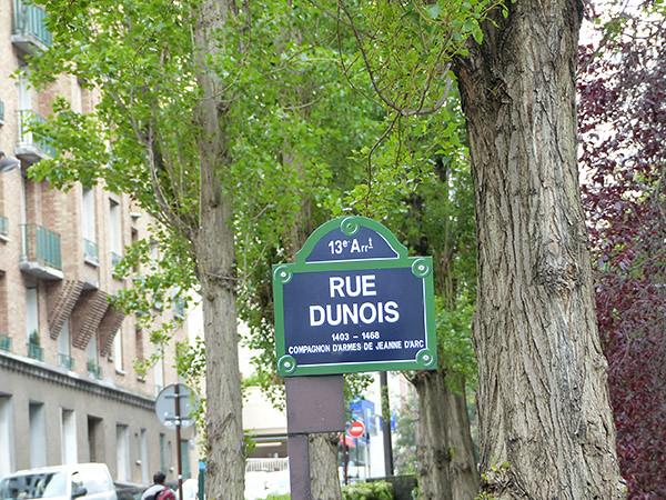 la rue dunois