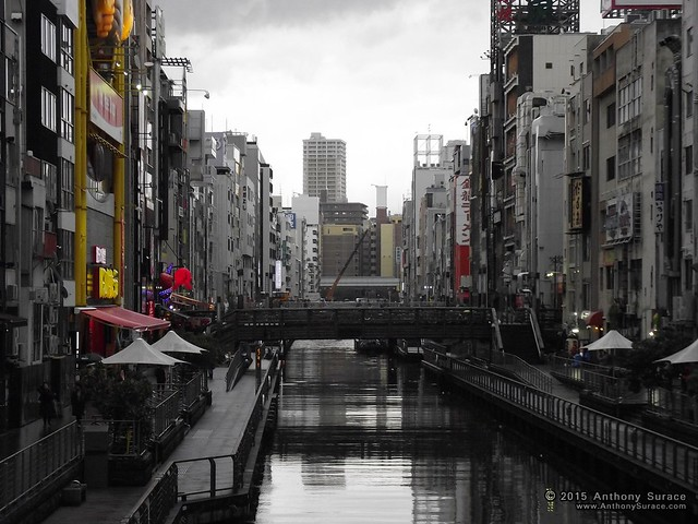 Osaka, JP