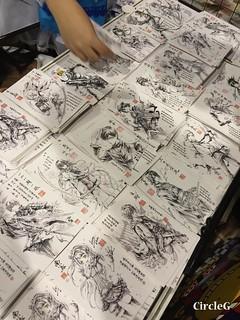 CIRCLEG 香港 遊記 灣仔 香港動漫電玩節 一支筆工作室 BOARDGAME WALKER 落單熊 2016 創天綜合同人祭 CREATIVE PARADISE  (15)