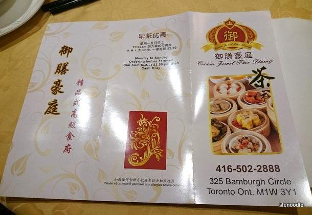 Crown Jewel Fine Dining order sheet