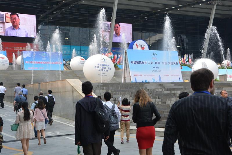 Shenzen e Pechino: Città della Scienza all'ITTC 2015