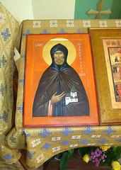 Icon: St Wandregesilius