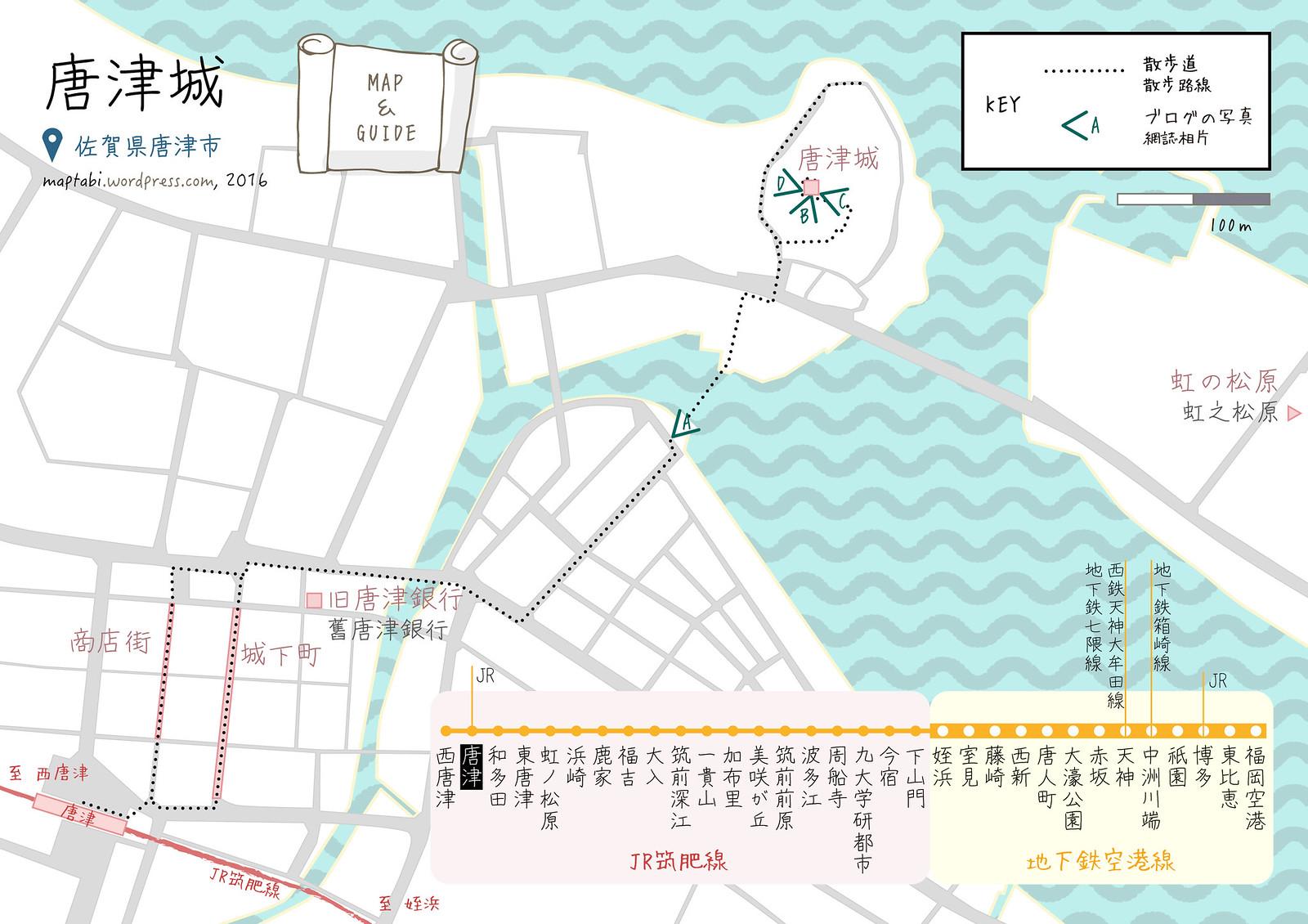 karatsu_map