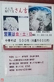DSC_2489-10