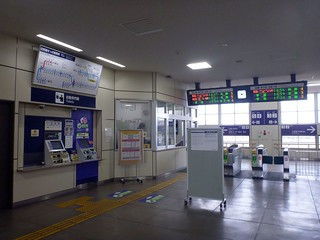 JR Higashi-Muroran Station | by Kzaral