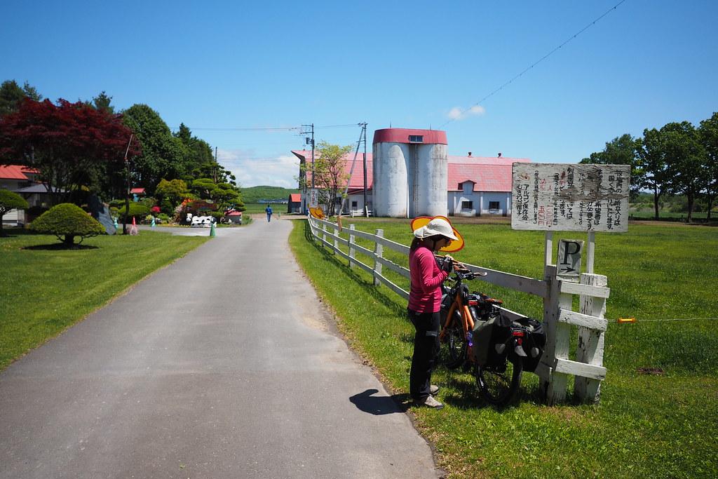 Tsuru-no-yu and horses (Chitose City, Japan)