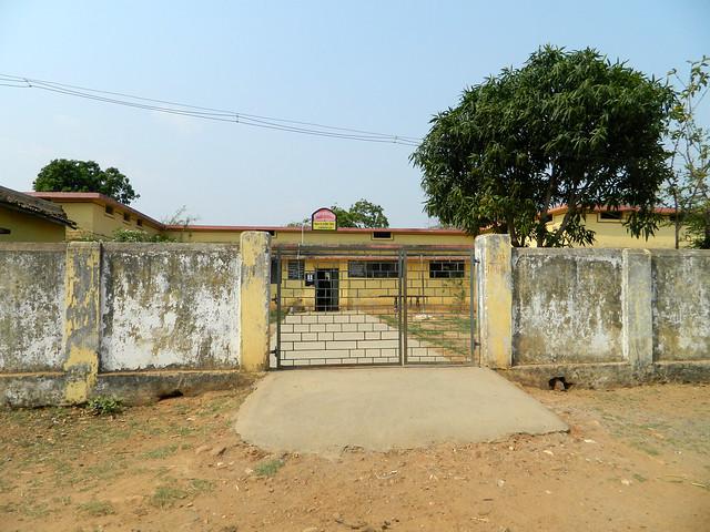 गाँव का वह स्कूल जहाँ सबसे पहले लोगों को आर्सेनिक प्वॉइजनिंग नामक बीमारी के बारे में पता चला