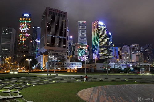 Tamar Park at night