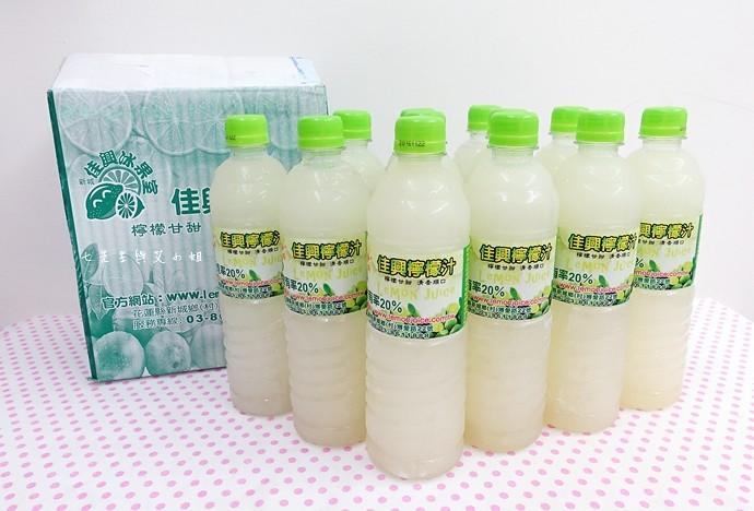 1 佳興檸檬汁 佳興冰果室 花蓮美食 團購美食 人氣團購