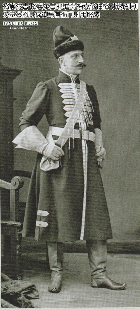 1903年冬宫化装舞会22