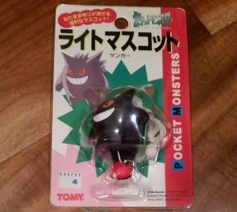 "Gengar ""Light Mascot"" by Tomy"