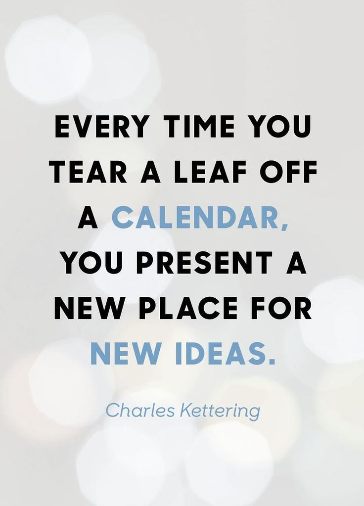 ▷ best inspirational quotes for new year