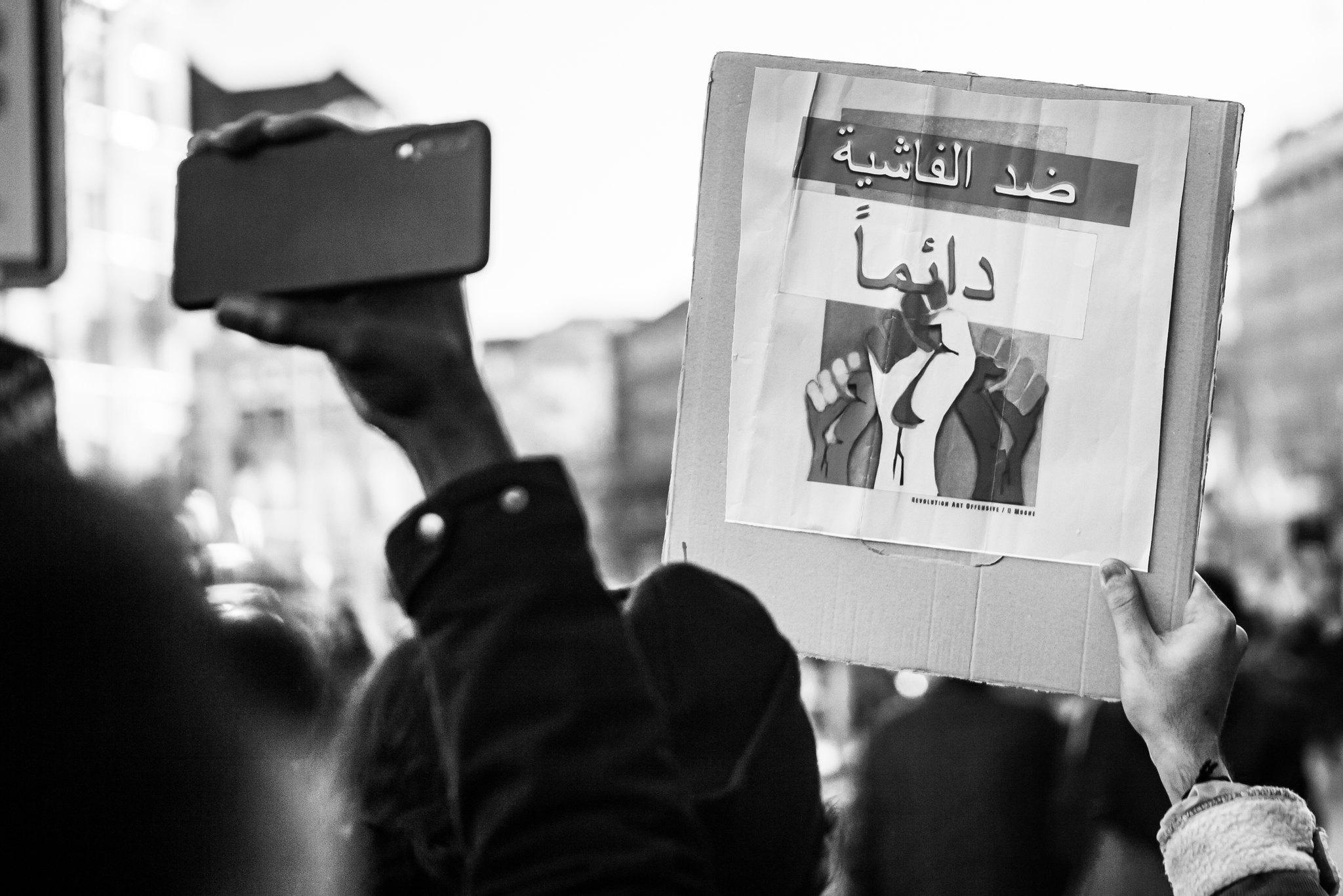hossam el hamalawy flickr