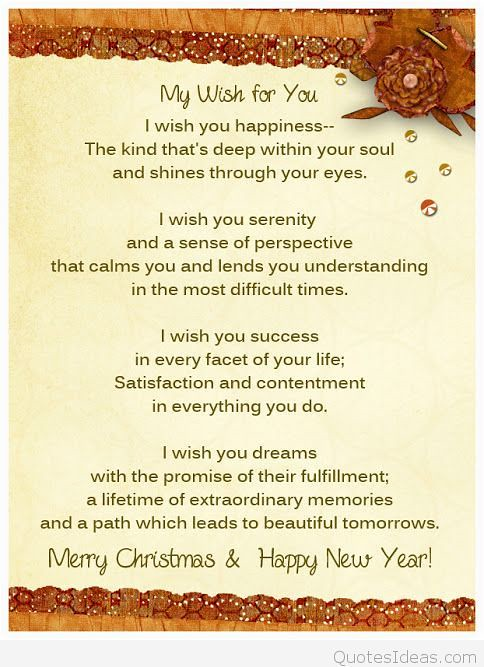 New Year Poems And Quotes 2