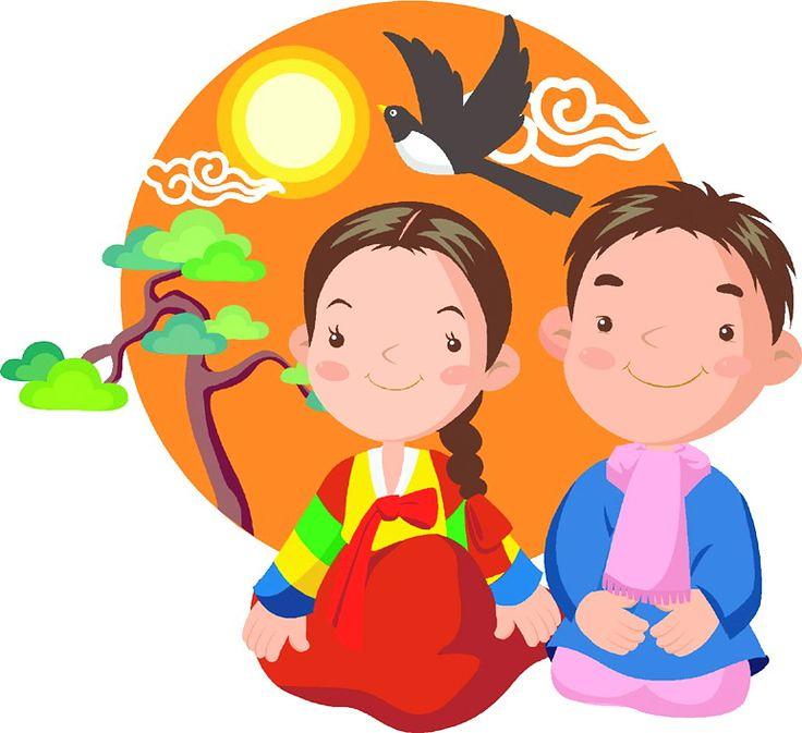 happy new year korean happy new year happy new ye flickr
