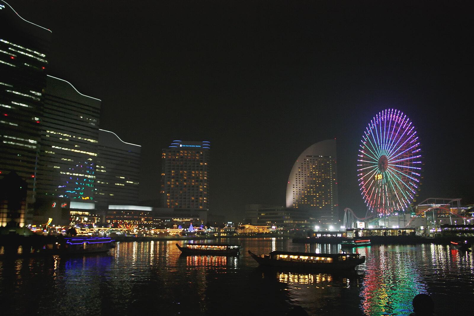 Bahía de Yokohama, por Sergio Pérez Algaba