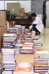 Biblioteca Nacional de Colombia 2011