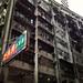 Wan Chai Road