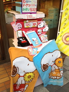 Snoopy goods from misdo :D | by kalleboo