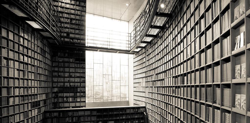 Shiba Ryotaro Memorial Museum Tadao Ando Shiba Ryotaro