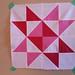 do.Good june star blocks