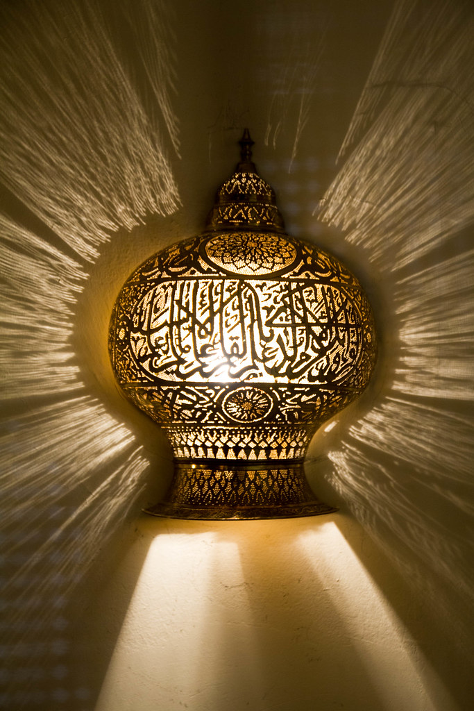 Islamic Lamp With Arabic Calligraphy Taken At The