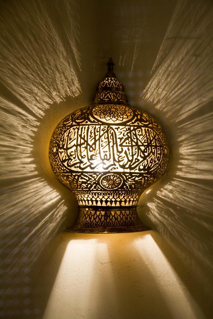 Islamic Lamp With Arabic Calligraphy