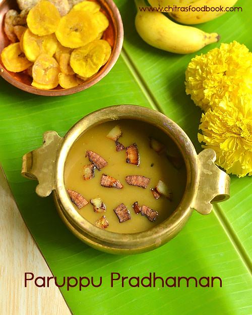 Kerala parippu pradhaman