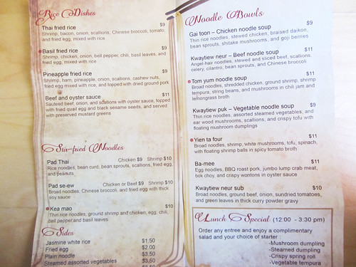 Menu @ Noodles Thai Kitchen | by ExFlexitarian