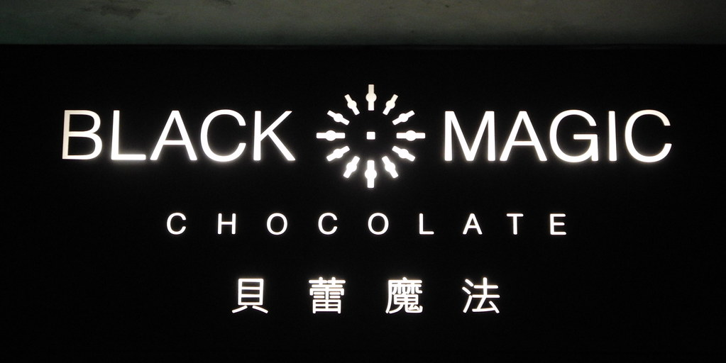Black Magic Black Magic Chocolate Shop In Red Town The S