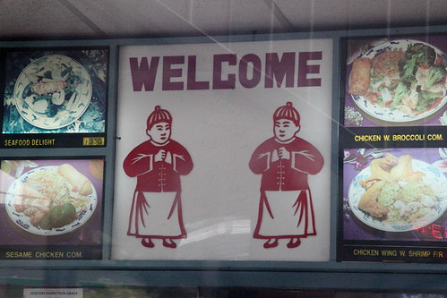 Welcome sign, Dong Good Taste, Foxhurst, Bronx | by Eating In Translation