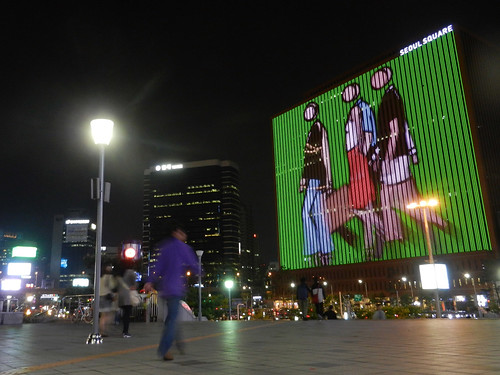 Seoul Station | by CalUrbanist
