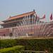 Tiananmen Gate and Garden, Beijing