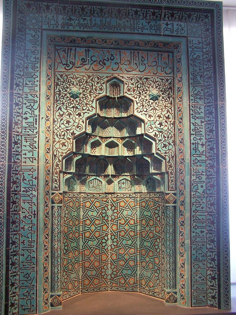 Mihrab Prayer Niche From Konya Turkey At The Pergamon