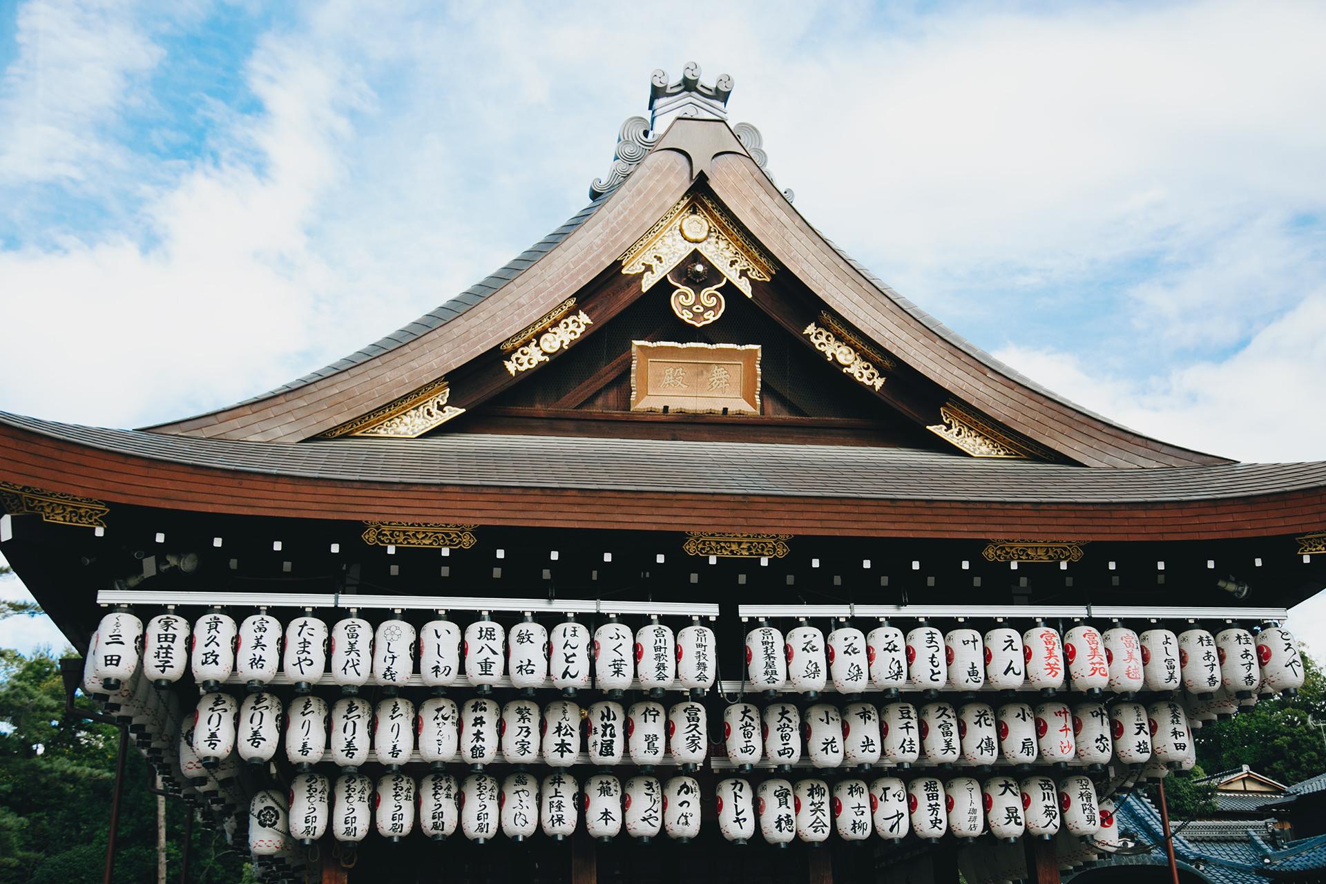 kyoto-31