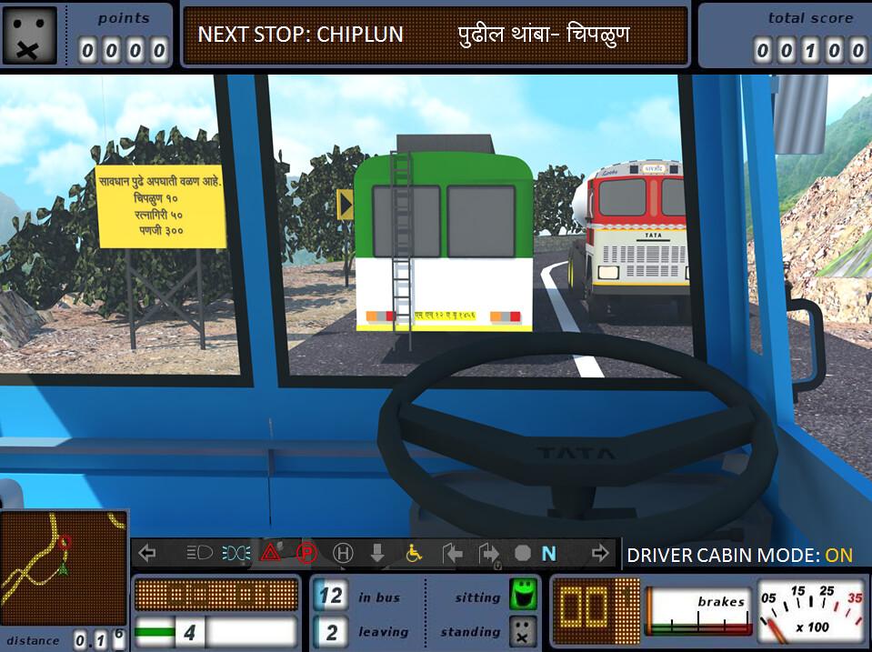 Msrtc Simulator Guys Njoy Model By Mr Aditya