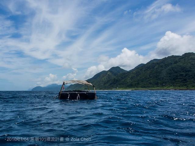漂流在這一股臨近台灣且持續永恆的最大天然力──黑潮上,將會得到什麼樣的互動?圖片來源:黑潮101漂流計畫。