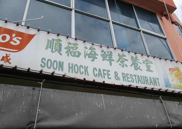 Soon Hock 1